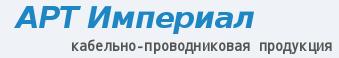"ООО ""АРТ Империал"""